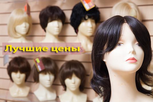 Парики, высокое качество и низкие цены | Volosi-Shop.ru